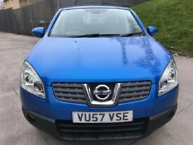2007 NISSAN QASHQAI 1.5 Dci starts and drives perfect