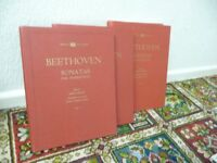 Beethoven Complete Sonatas