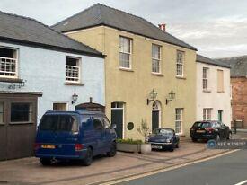3 bedroom house in Cook House, Littledean, GL14 (3 bed) (#1218757)