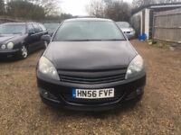 VAUXHALL ASTRA 1.6 i 16v SXi SPORT HATCH 3DR 2006(56)* EXCELLET CONDITION *