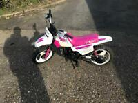 Yamaha pw50 RARE