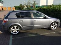 Vauxhall Astra 1.6 Sxi 2007 (Price Reduced)