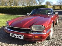 Jaguar XJS 4.0 AUTO 1994 Beautifull Classic Great Investment XJ-S