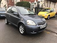 16000 MILES ONLY. 2004 TOYOTA YARIS EDITION BLUE. 1.3 PETROL. ALLOY WHEELS.
