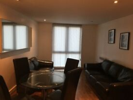 2-bed furnished flat to rent in Orion building