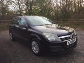 Vauxhall Astra 1 keeper from new MOT no advisories