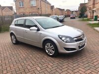 2008 VAUXHALL ASTRA SXI 1.6, MOT 12 MONTHS, LOW MILEAGE, SERVICE HISTORY, HPI CLEAR