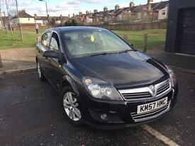 Vauxhall Astra Sxi 2007 for 1.6 for sale