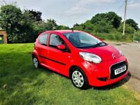 CITROEN C1 1.0 VTR, Excellent Low Mileage Example, MOT May 2019 (red) 2009