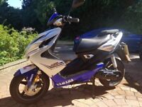 Yamaha NS 50 Aerox R 50cc moped. Very low mileage and in excellent condition .