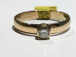 #1590 18K YELLOW GOLD BEZEL SET SOLITAIRE .32CT DIAMOND VVS-2 QUALITY! *SIZE 11 3/4* APPRAISED FOR $3750.00!