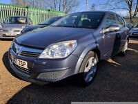 ASTRA BREEZE 1.6 HATCH - HISTORY - HPI CLEAR - NICE CAR
