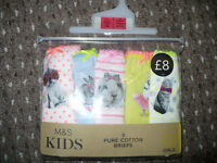 5 pack M&S new pure cotton briefs/ pants/ knickers for girl 9-10 years.