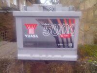 Yuasa Silver Car Battery HSB063