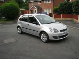2007/57 FORD FIESTA 1.25 16v PETROL 5DR - SERVICE HISTORY - EXCELLENT CONDITION