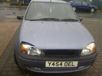 Ford Fiesta Flight 2001 for Spares or Repairs - £200 ONO - SORN