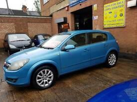 2005 Vauxhall Astra Design 1.9 CDTI - 3 Months Warranty