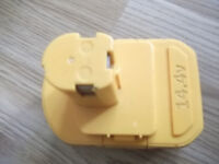 Genuine 14.4 V Ryobi battery