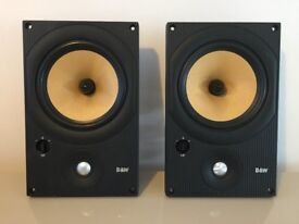 B&W (Bowers & Wilkins) Signature 7NT In-wall Speakers