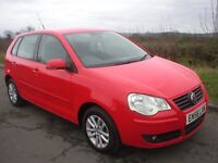 2007 VOLKSWAGEN POLO 1.2 S 5 DOOR EXTREMELY CLEAN THROUGHOUT WITH FULL SERVICE HISTORY