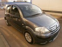 2008 CITROEN C3 1.1 COOL 5DOOR HATCHBACK, NICE SMALL CAR,SERVICE HISTORY,HPI CLEAR, DRIVES VERY NICE