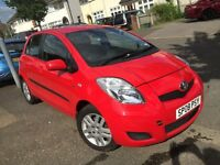 2008 TOYATA YARIS 1.4 D-4D TR 5DR.VERY ECONOMICAL+RELIABLE CAR £30 ROAD TAX LAYD OWNER