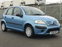 XMAS SALE!! 2009 *CITROEN C3 VIBE (SIMILAR TO A CORSA) *1.4 *MOT - AUG 2018 *IDEAL 1ST CAR