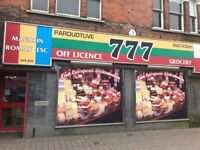SHOP IN HIGH ROAD LEYTONSTONE * 8 YEARS RENEWABLE LEASE
