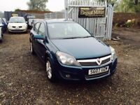 2007 Vauxhall Astra 1.4 **Warranted Miles**Fog Lights**Alloy Wheels**Service History**MOT 07/04/18**
