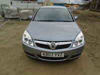VAUXHALL VECTRA (BHP150) FOR QUICK SELL