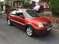 (2007 FORD FUSHION 1.4 TDCI CLIMATE) 12 MONTHS M.O.T (DRIVES LOVELY) VERY CHEAP CAR TO RUN)