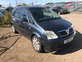 2010 VAUXHALL MERIVA BREAKING FOR SPARES PARTS LONDON ESSEX