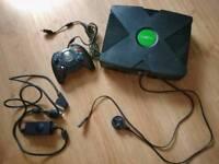 Xbox (Original) Emulation, Retro Machine