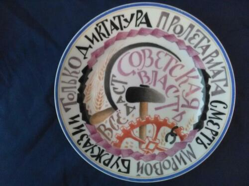Antique Russian Soviet Propagand imperial Alexandr  II porcelain old  Plate