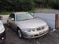 Rover 75 CDTi 2.0 Diesel 2004 Gold