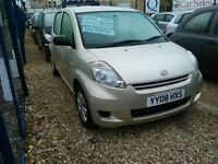 2008 daihatsh sirion 1000 cc petrol ideal first car full MOT