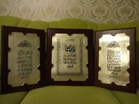 Islamic Wall Frame Elegant Wood and Silver Plated