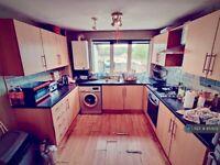 4 bedroom house in Leeds, Leeds, LS7 (4 bed) (#853125)