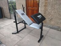 Weight training bench multi-gym