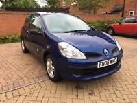 2006 Renault Clio 1.2 Extreme *MOT April 2018*