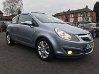 2007 VAUXHALL CORSA 1.2 SXI *ONLY 78000 MILES+ FULL SERVICE HISTORY +12 MONTHS MOT +1 PREVIOUS OWNER