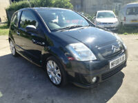 2008/08 Citroen C2 Code Limited Edition, brown leather, 54k, FSH, new cambelt, April 19 MOT, vgc