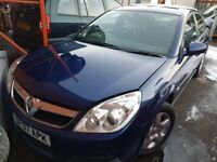 2007 Vauxhall Vectra 1.9 CDTI Spares or Repairs Still Runs and Drives