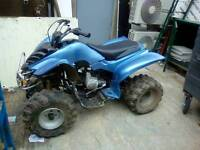 (REDUCED)125cc quad bike
