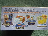 (Japanese) Pokemon Centre Hiroshima Pikachu Box (FACTORY SEALED)