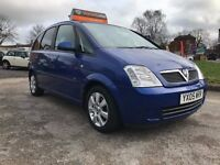 2005 VAUXHALL MERIVA 1.4 *12 MONTHS MOT + ONLY 81000 MILES!!! + RECENTLY SERVICED*