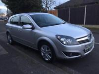 2008 VAUXHALL VECTRA SXI 1.4 with history
