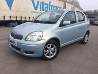 54 plate - Toyota yaris - 5 door - 1.3 petrol - strong service history - good runner