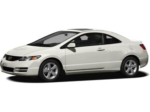 2007 Honda Civic EX Just arrived! Photos coming soon!
