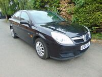 Vauxhall Vectra 1.9 CDTi 16v Life 5dr NEEDS A CLUTCH BUT DRIVES